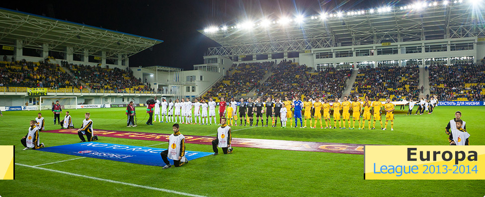 Image Result For Uefa Europa League Official Site